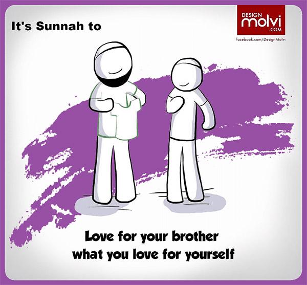 Menyayangi sesama muslim